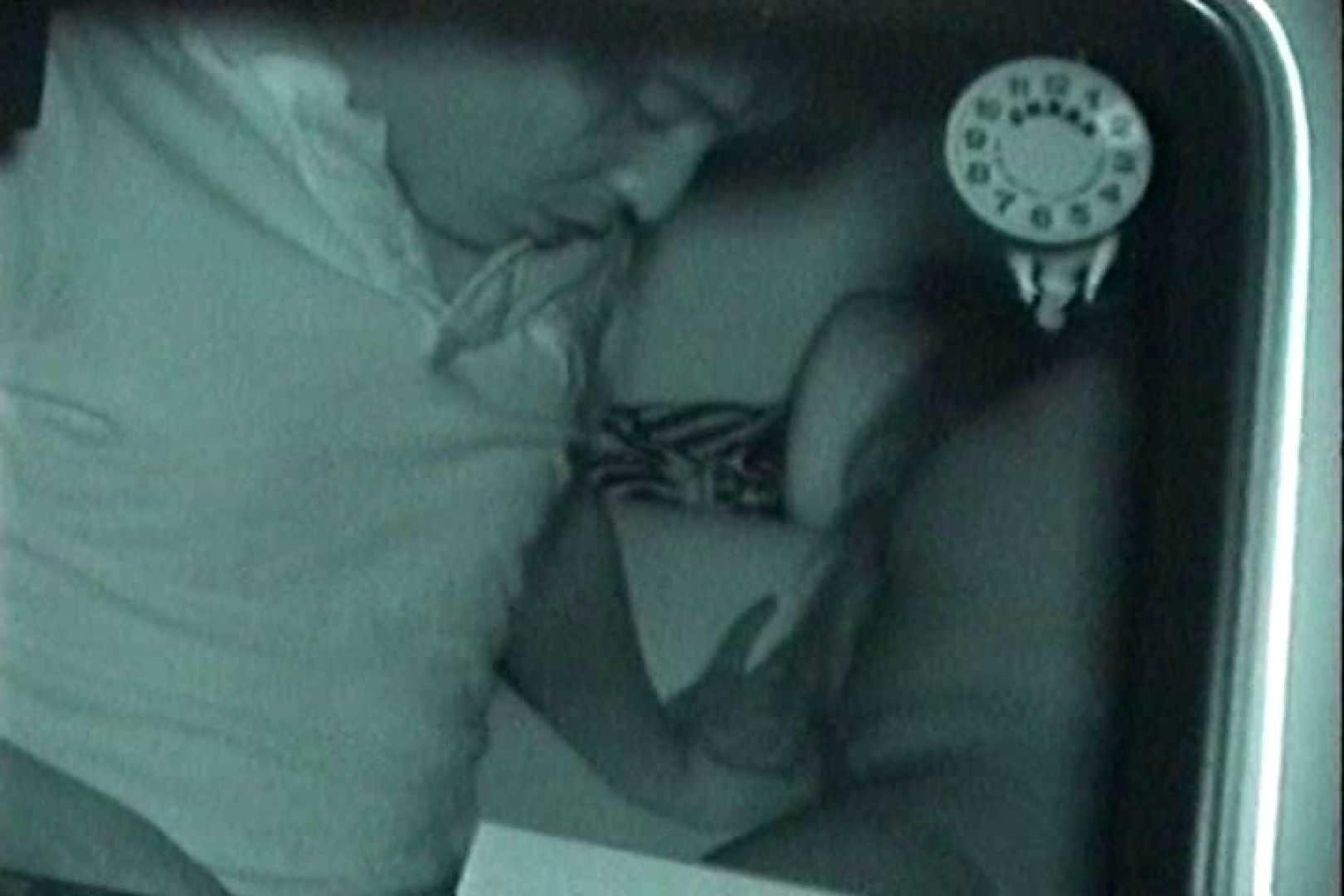 充血監督の深夜の運動会Vol.145 OLの実態  56pic 4