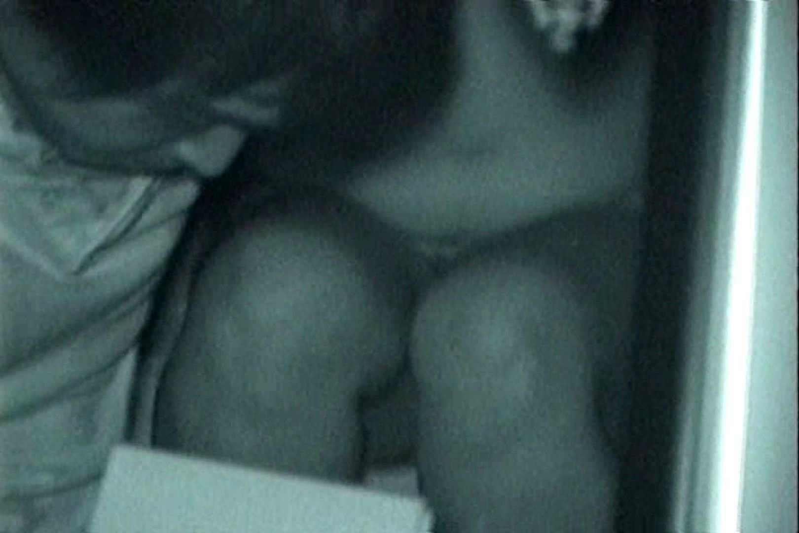 充血監督の深夜の運動会Vol.145 OLの実態  56pic 12