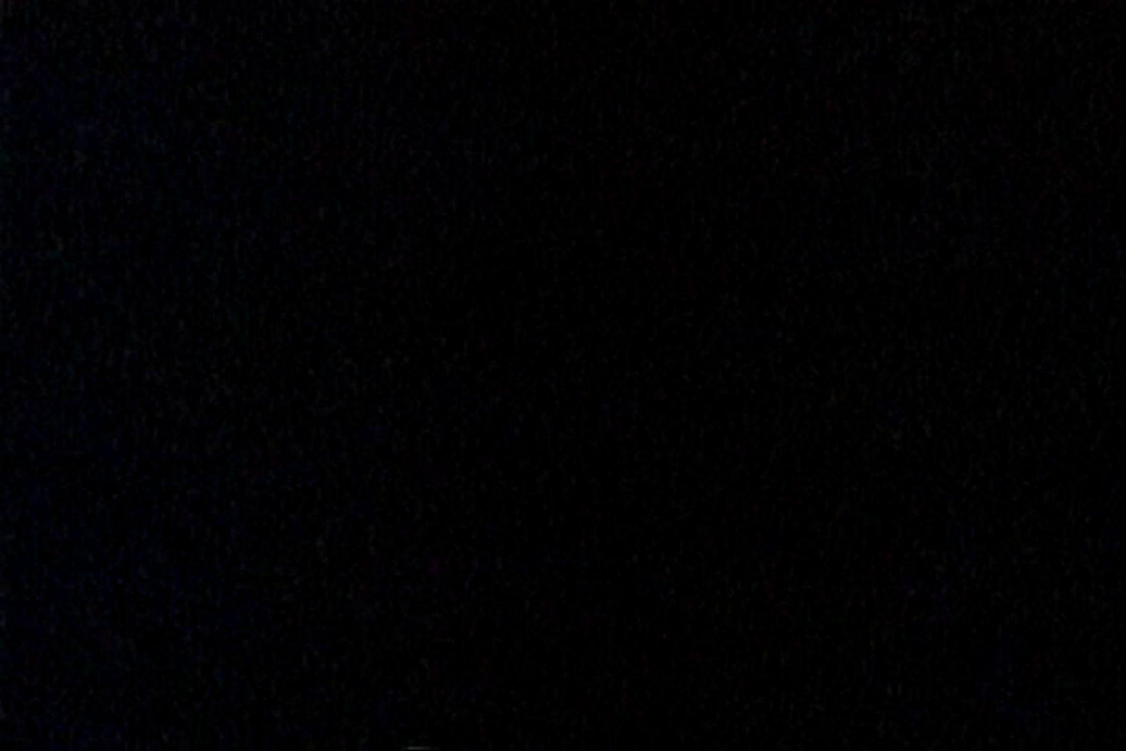 充血監督の深夜の運動会Vol.149 セックス エロ画像 55pic 32