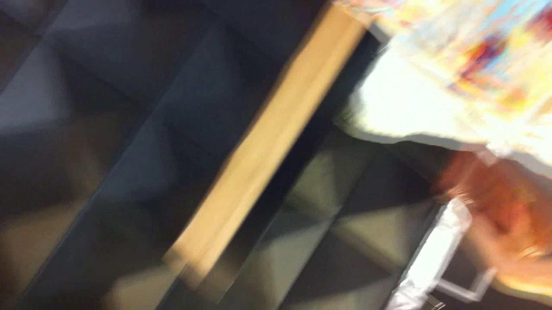 フルHD ショップ店員千人斬り! 大画面ノーカット完全版 vol.01 チラ 隠し撮りオマンコ動画紹介 73pic 19