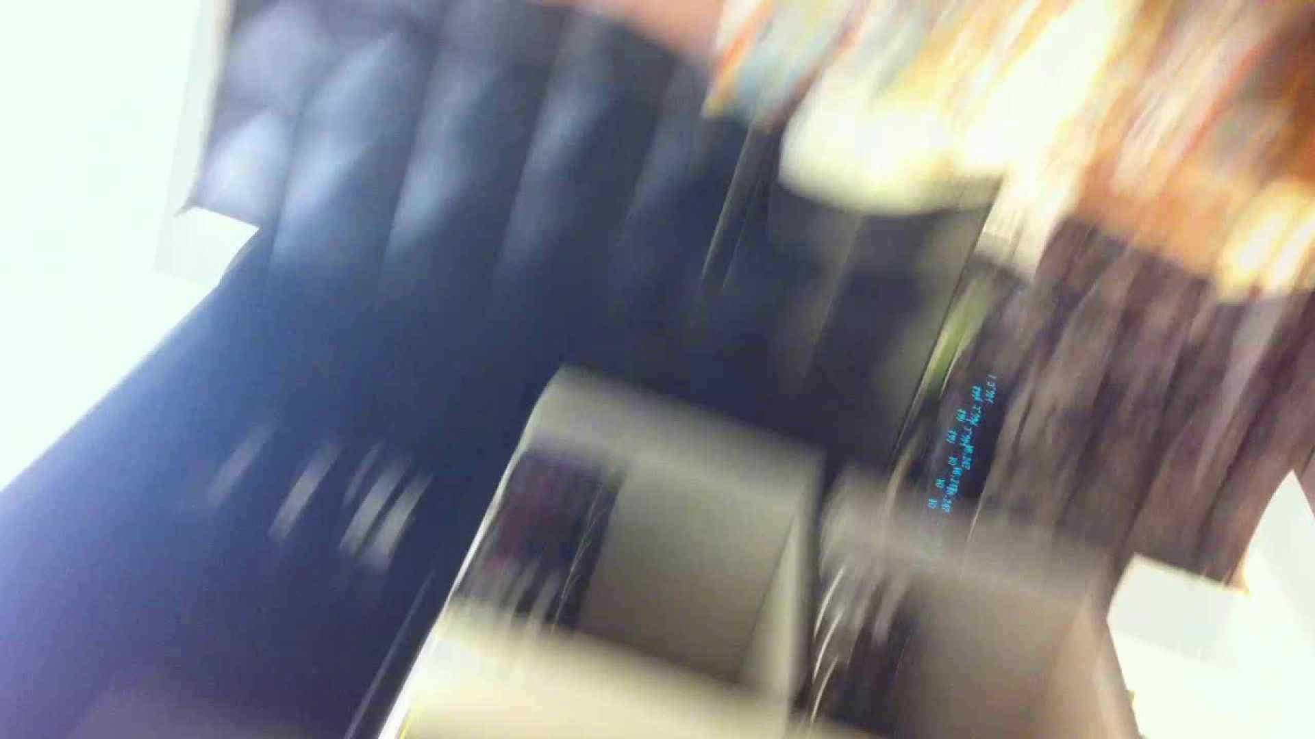 フルHD ショップ店員千人斬り! 大画面ノーカット完全版 vol.01 パンチラ放出 | 高画質  73pic 21
