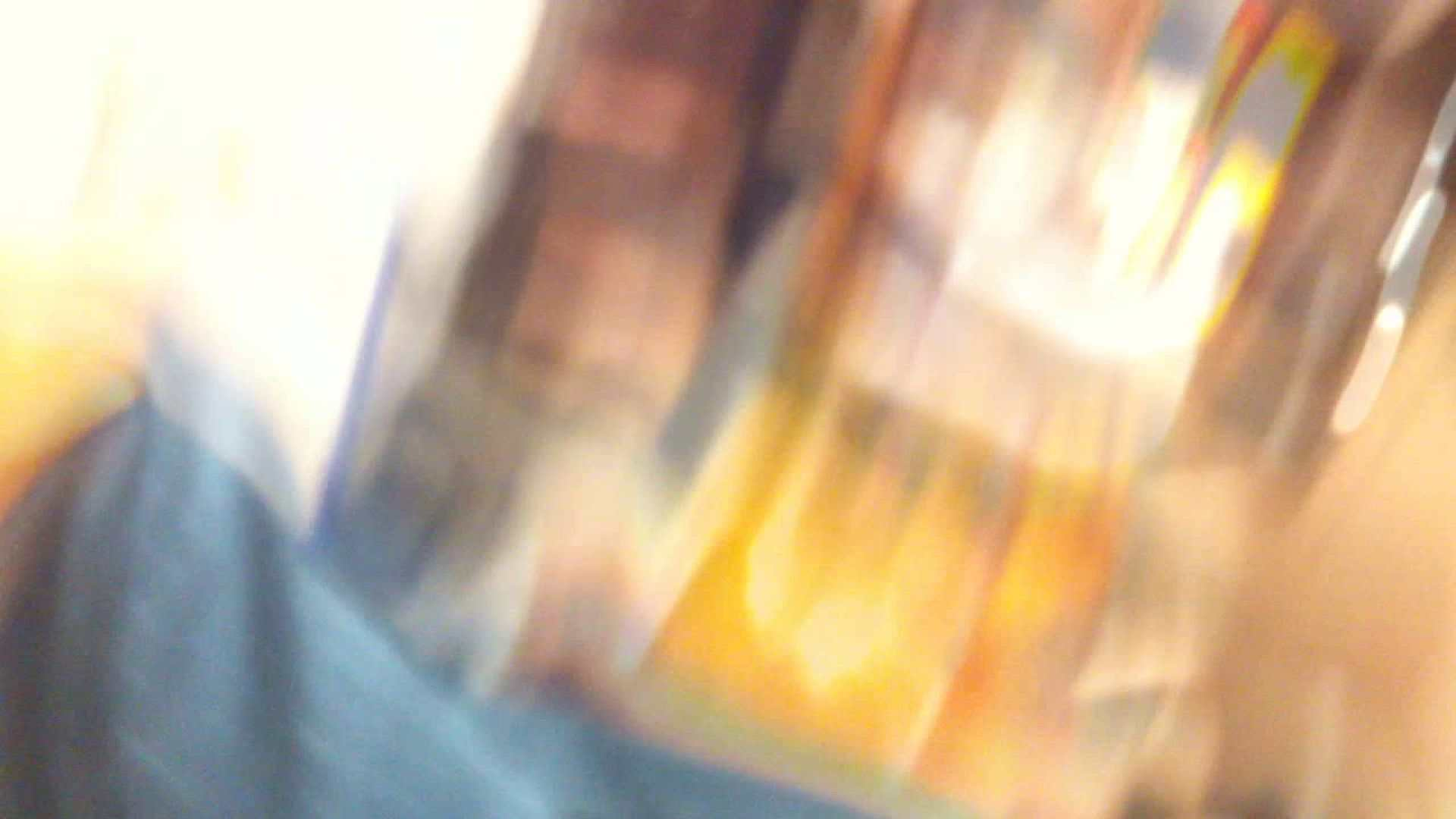 フルHD ショップ店員千人斬り! 大画面ノーカット完全版 vol.01 OLの実態 盗撮オマンコ無修正動画無料 73pic 54