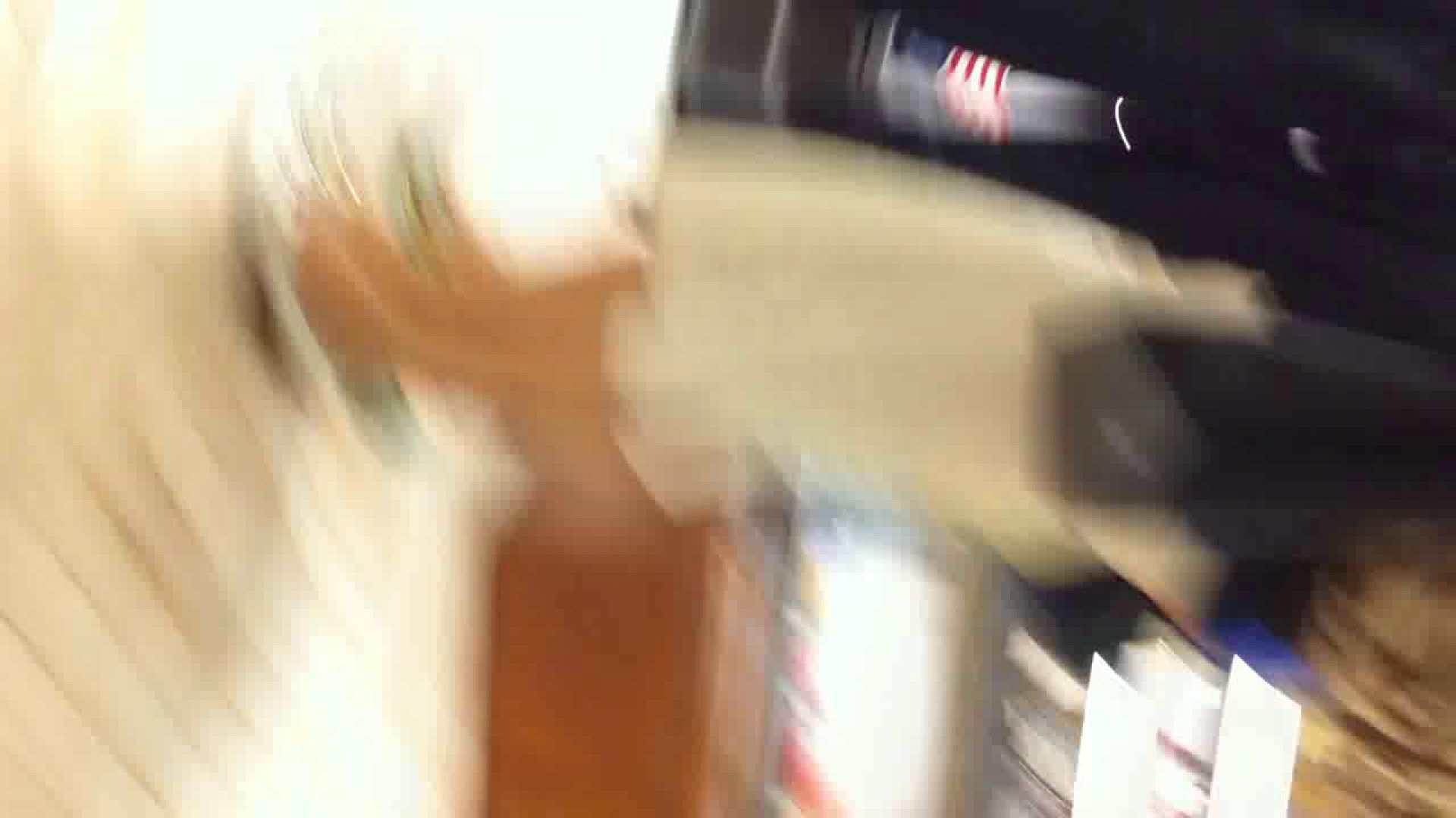 フルHD ショップ店員千人斬り! 大画面ノーカット完全版 vol.02 高画質 隠し撮りAV無料 48pic 15