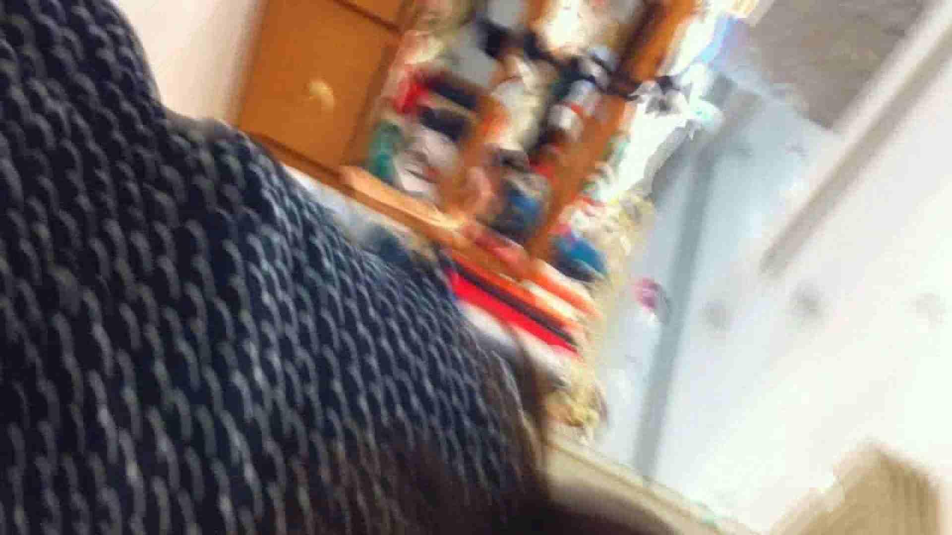 フルHD ショップ店員千人斬り! 大画面ノーカット完全版 vol.04 パンチラ放出 盗撮エロ画像 57pic 28