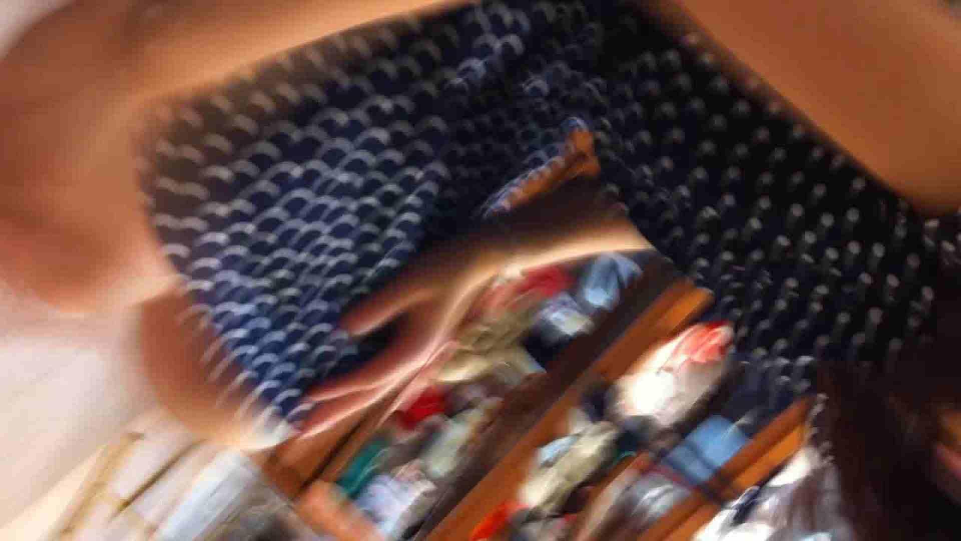 フルHD ショップ店員千人斬り! 大画面ノーカット完全版 vol.04 高画質 覗きおまんこ画像 57pic 34