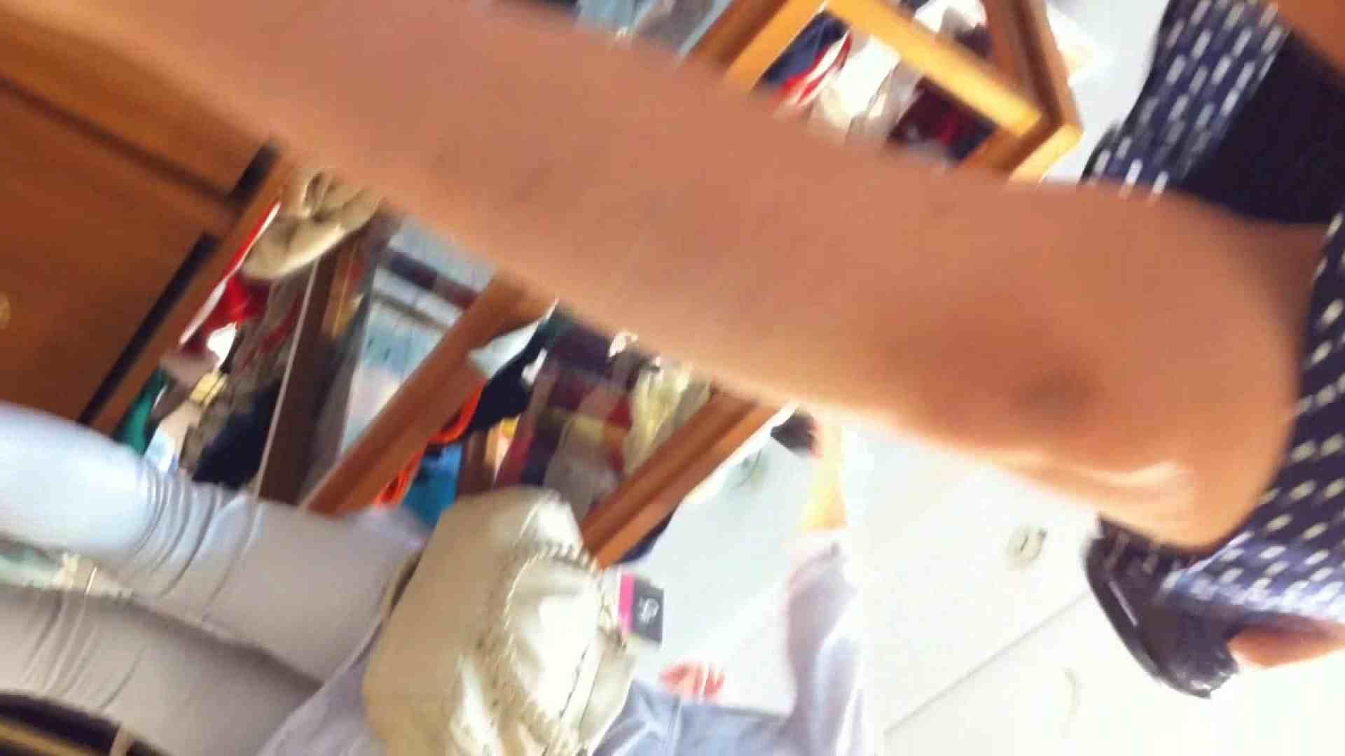 フルHD ショップ店員千人斬り! 大画面ノーカット完全版 vol.04 OLの実態 盗み撮り動画キャプチャ 57pic 47