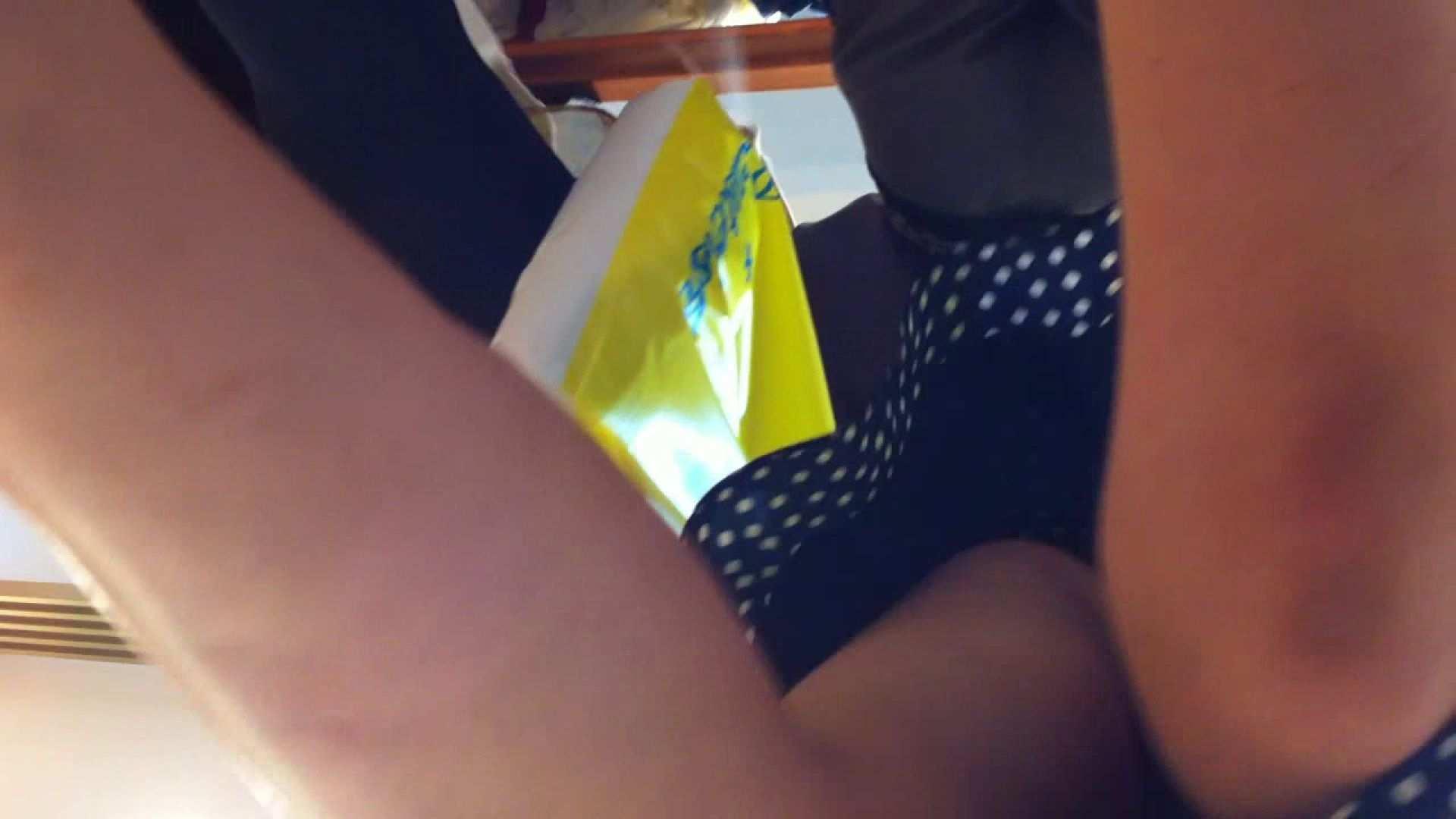 フルHD ショップ店員千人斬り! 大画面ノーカット完全版 vol.04 高画質 覗きおまんこ画像 57pic 54