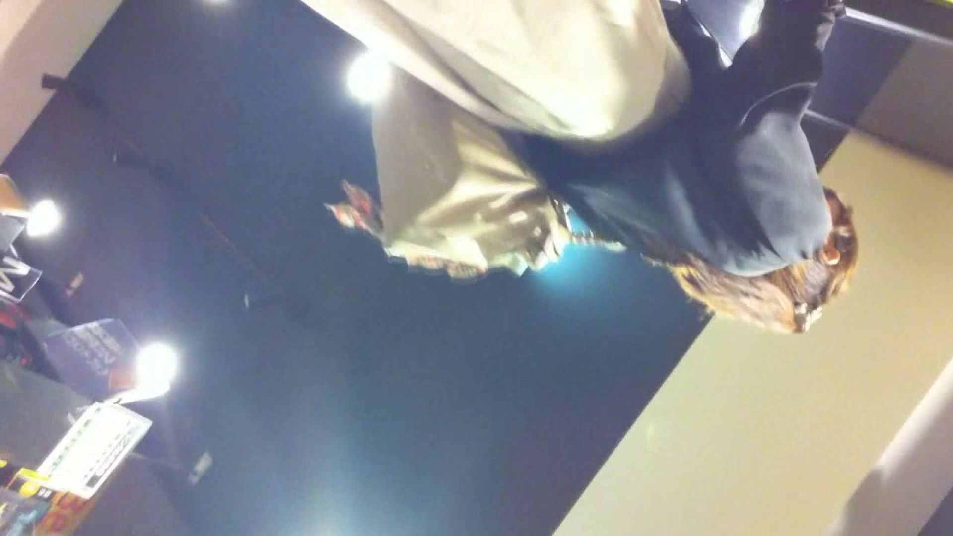 フルHD ショップ店員千人斬り! 大画面ノーカット完全版 vol.14 アイドルの実態 ワレメ無修正動画無料 82pic 8