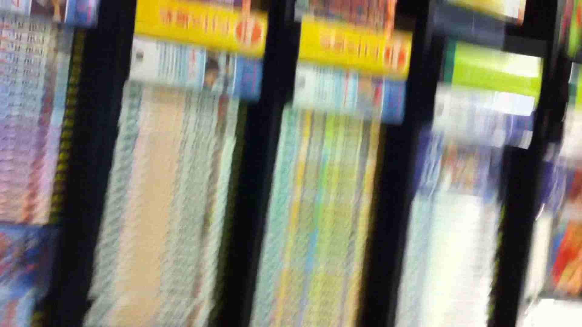 フルHD ショップ店員千人斬り! 大画面ノーカット完全版 vol.14 アイドルの実態 ワレメ無修正動画無料 82pic 11