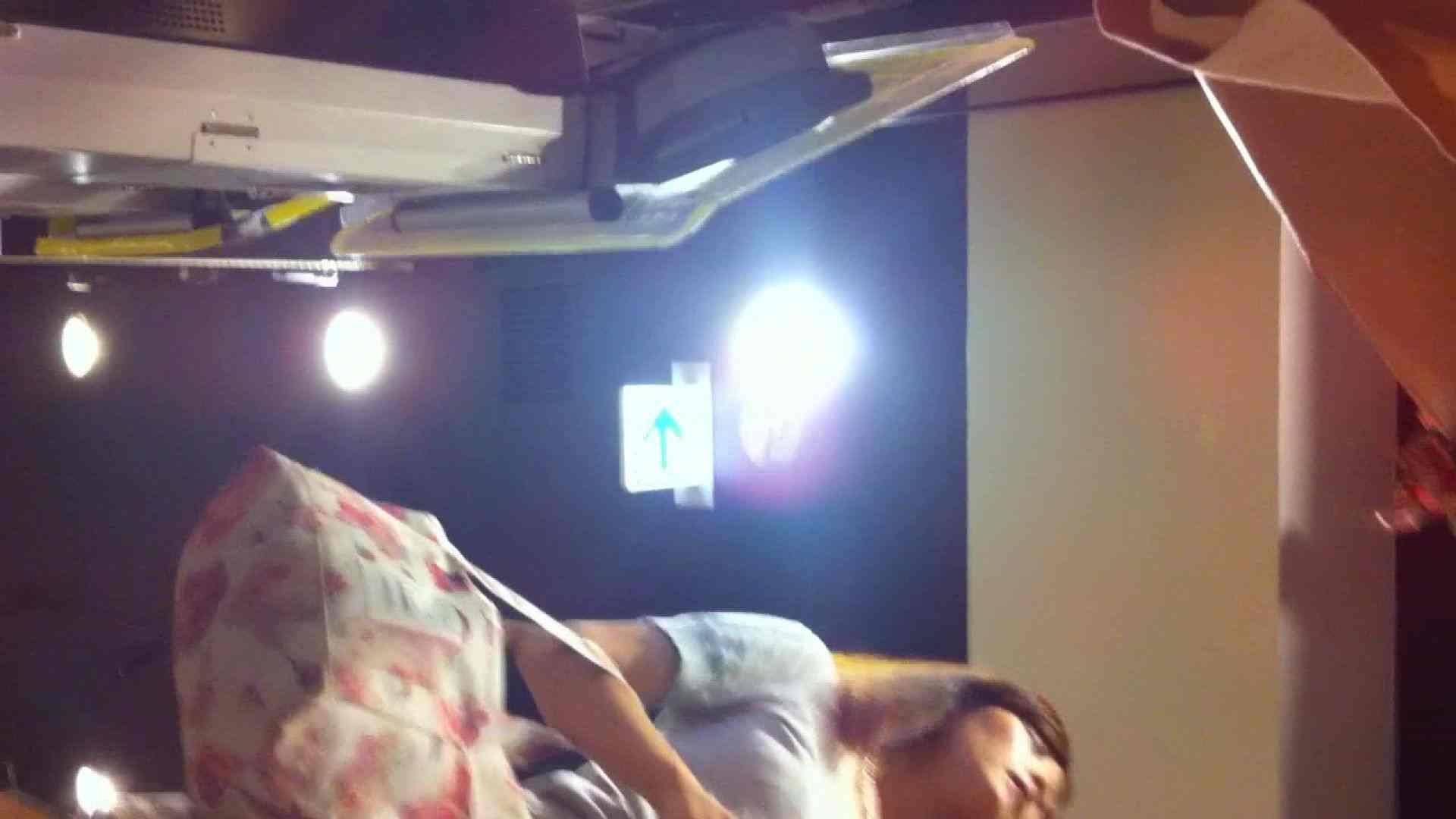 フルHD ショップ店員千人斬り! 大画面ノーカット完全版 vol.14 アイドルの実態 ワレメ無修正動画無料 82pic 20