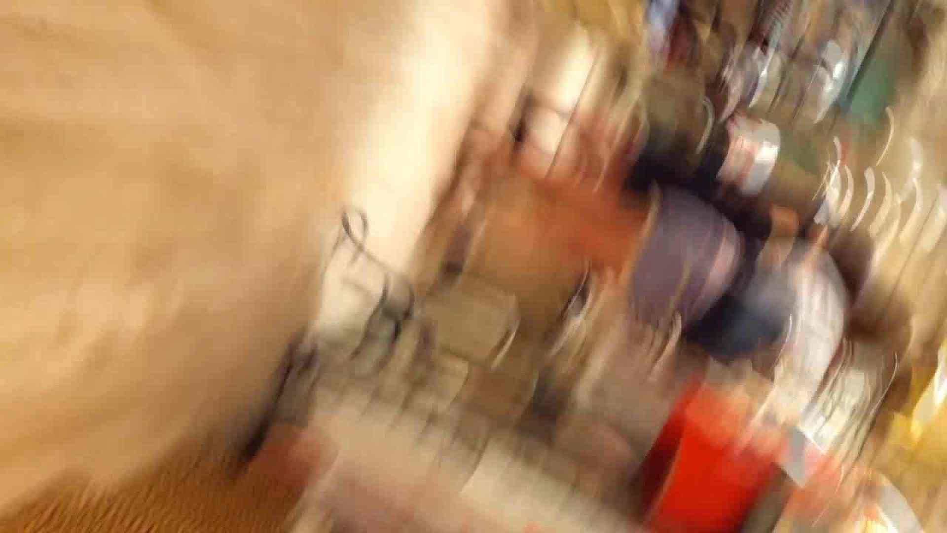 フルHD ショップ店員千人斬り! 大画面ノーカット完全版 vol.18 パンチラ放出 盗撮戯れ無修正画像 99pic 73