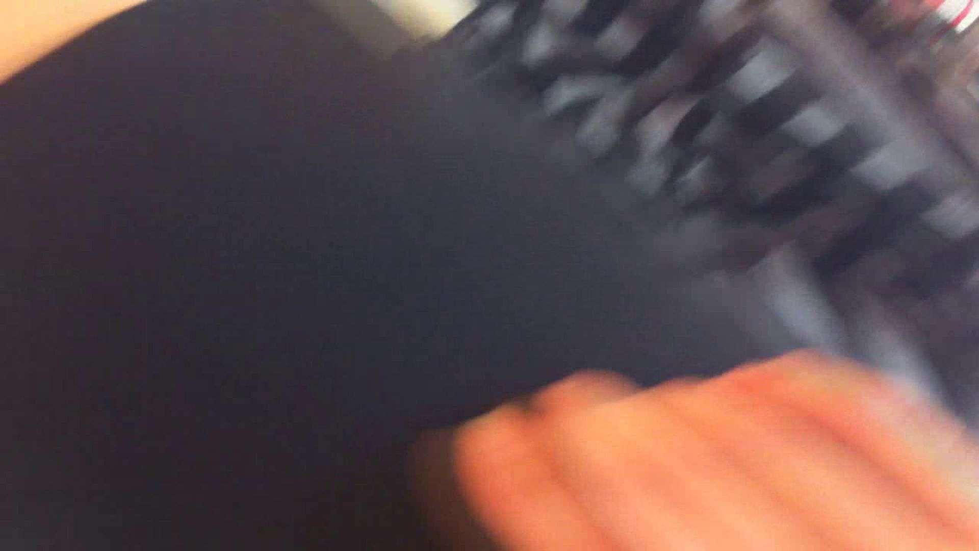 フルHD ショップ店員千人斬り! 大画面ノーカット完全版 vol.19 潜入 盗撮エロ画像 47pic 7
