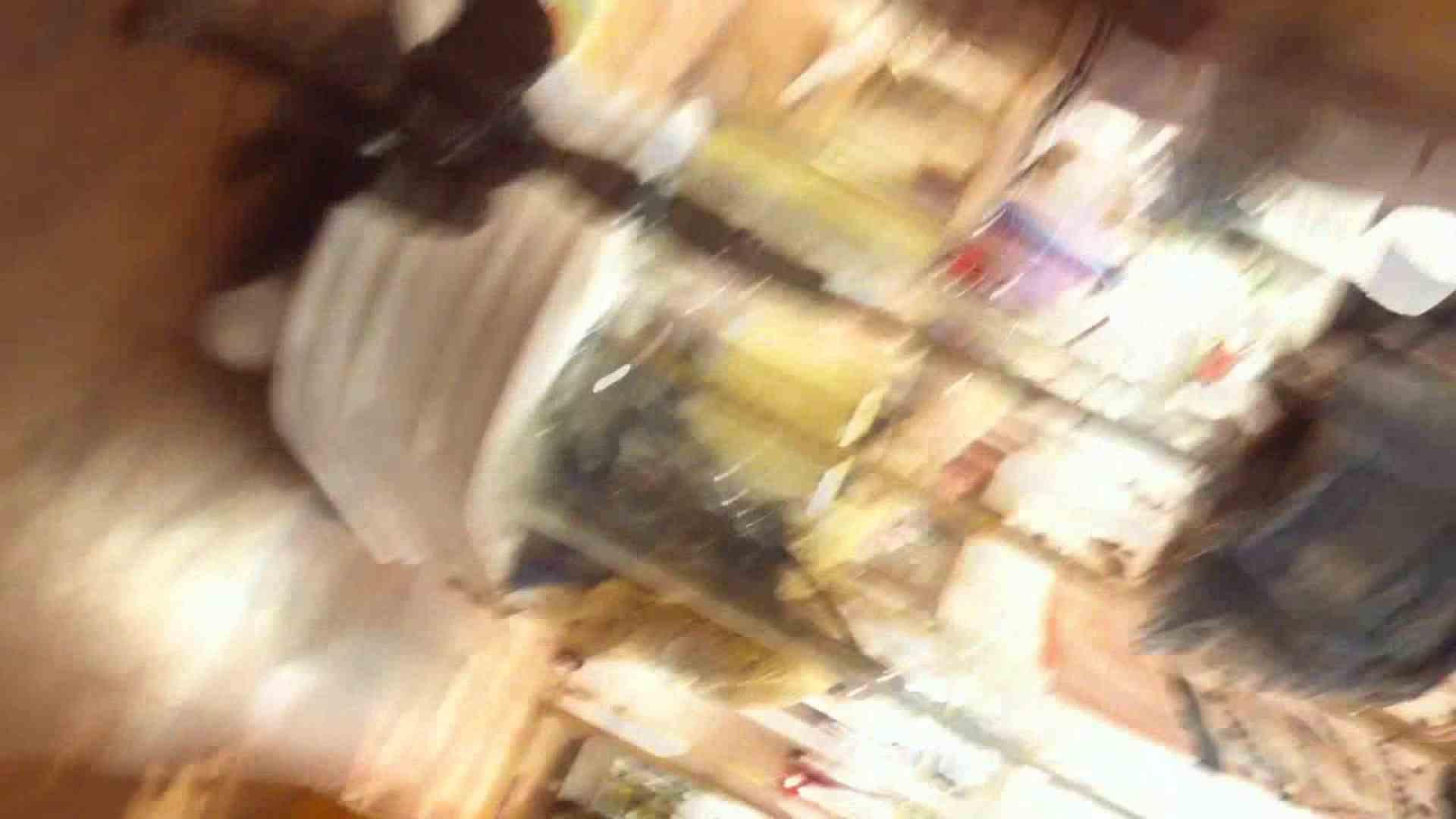 フルHD ショップ店員千人斬り! 大画面ノーカット完全版 vol.26 胸チラ のぞきおめこ無修正画像 54pic 48