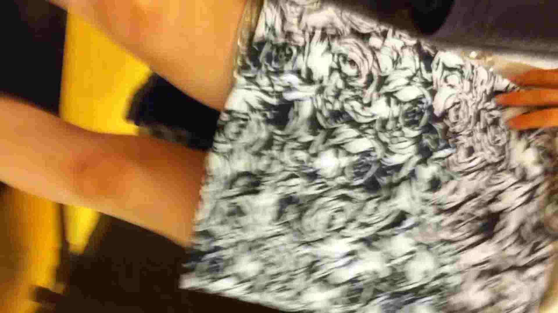フルHD ショップ店員千人斬り! 大画面ノーカット完全版 vol.29 パンツ大放出 | チラ  64pic 11