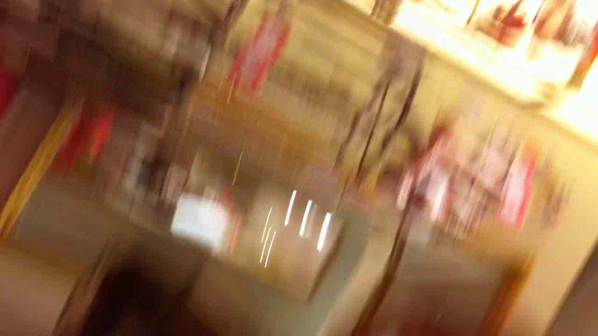 フルHD ショップ店員千人斬り! 大画面ノーカット完全版 vol.29 パンチラ放出 隠し撮りオマンコ動画紹介 64pic 33