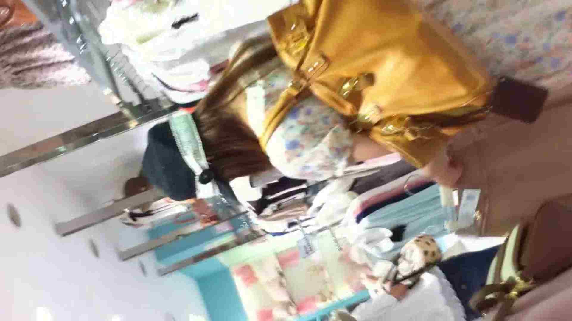 フルHD ショップ店員千人斬り! 大画面ノーカット完全版 vol.39 パンチラ放出 盗撮AV動画キャプチャ 46pic 8