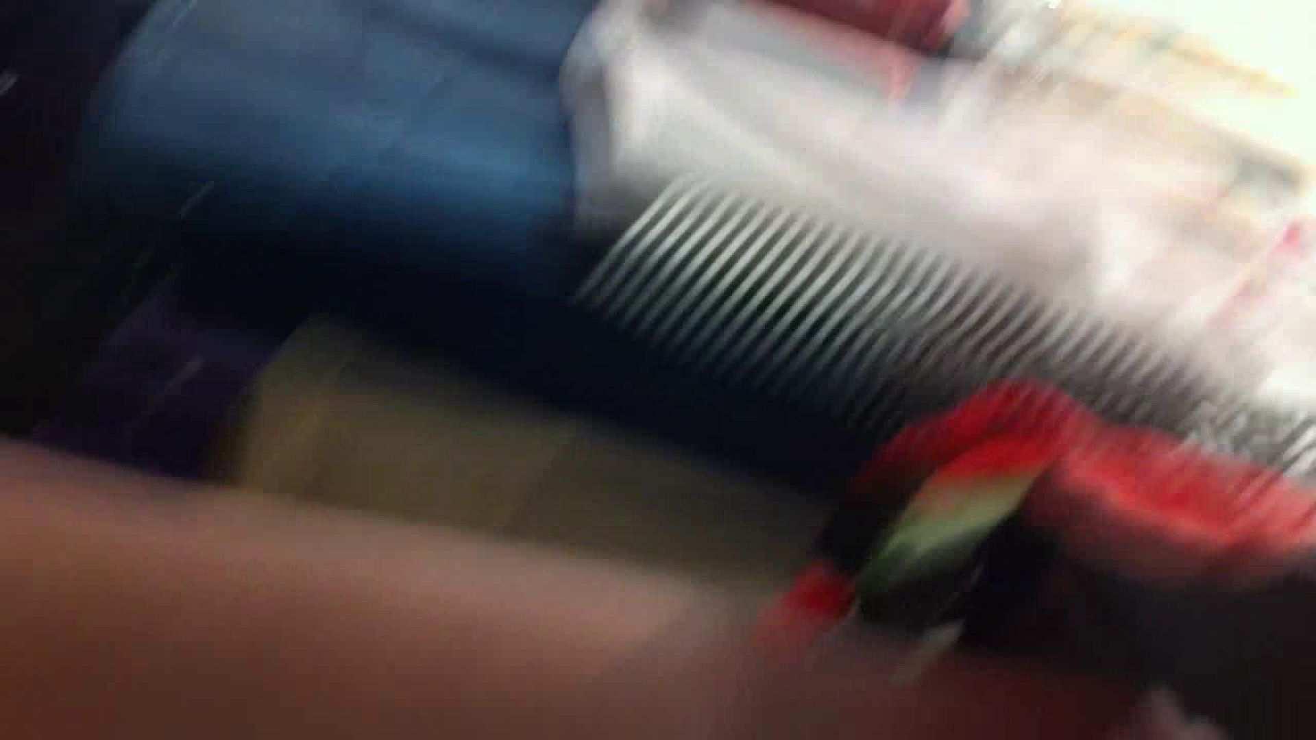 フルHD ショップ店員千人斬り! 大画面ノーカット完全版 vol.40 OLの実態 隠し撮りAV無料 94pic 74