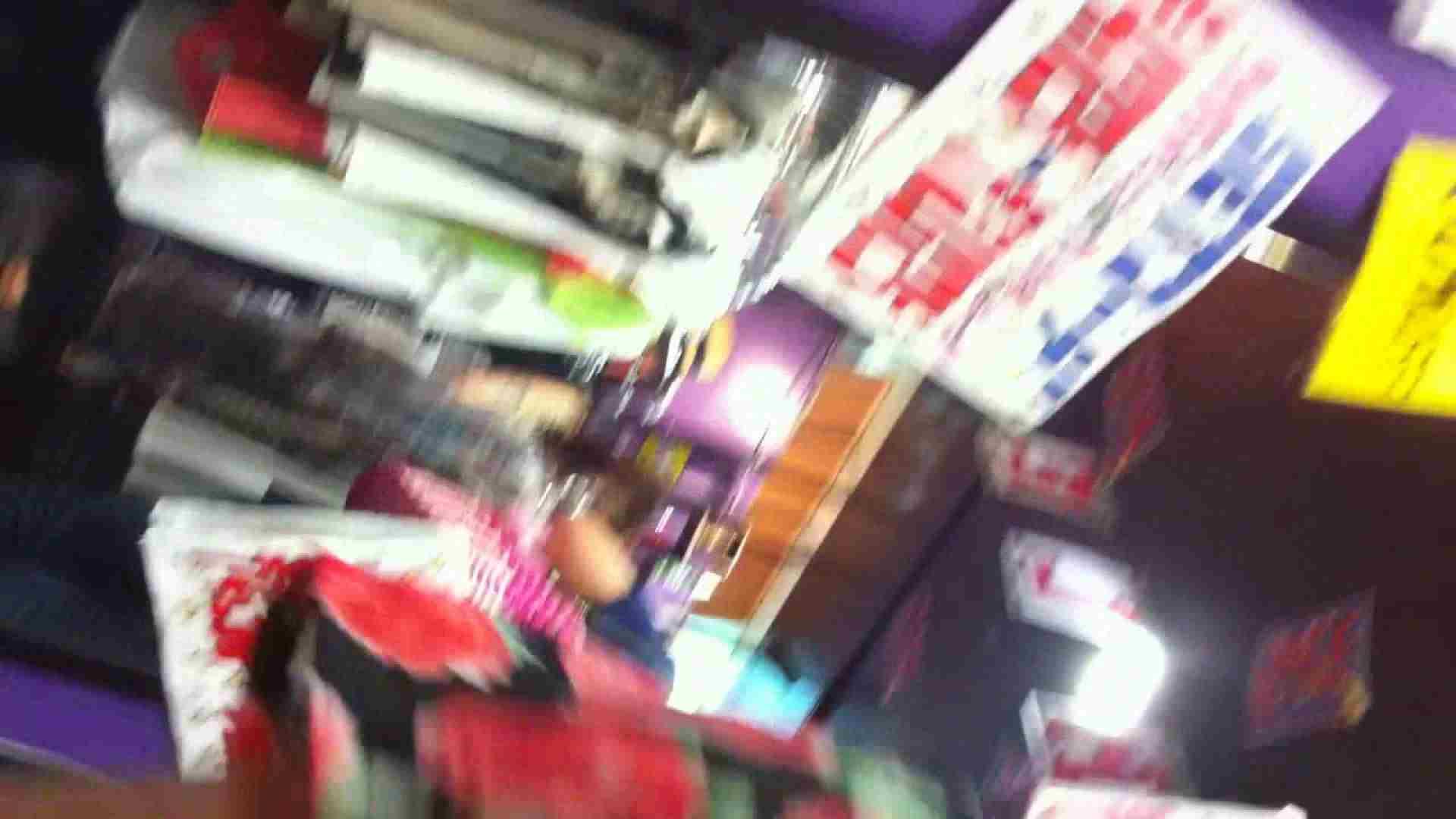 フルHD ショップ店員千人斬り! 大画面ノーカット完全版 vol.40 接写 盗撮セックス無修正動画無料 94pic 87