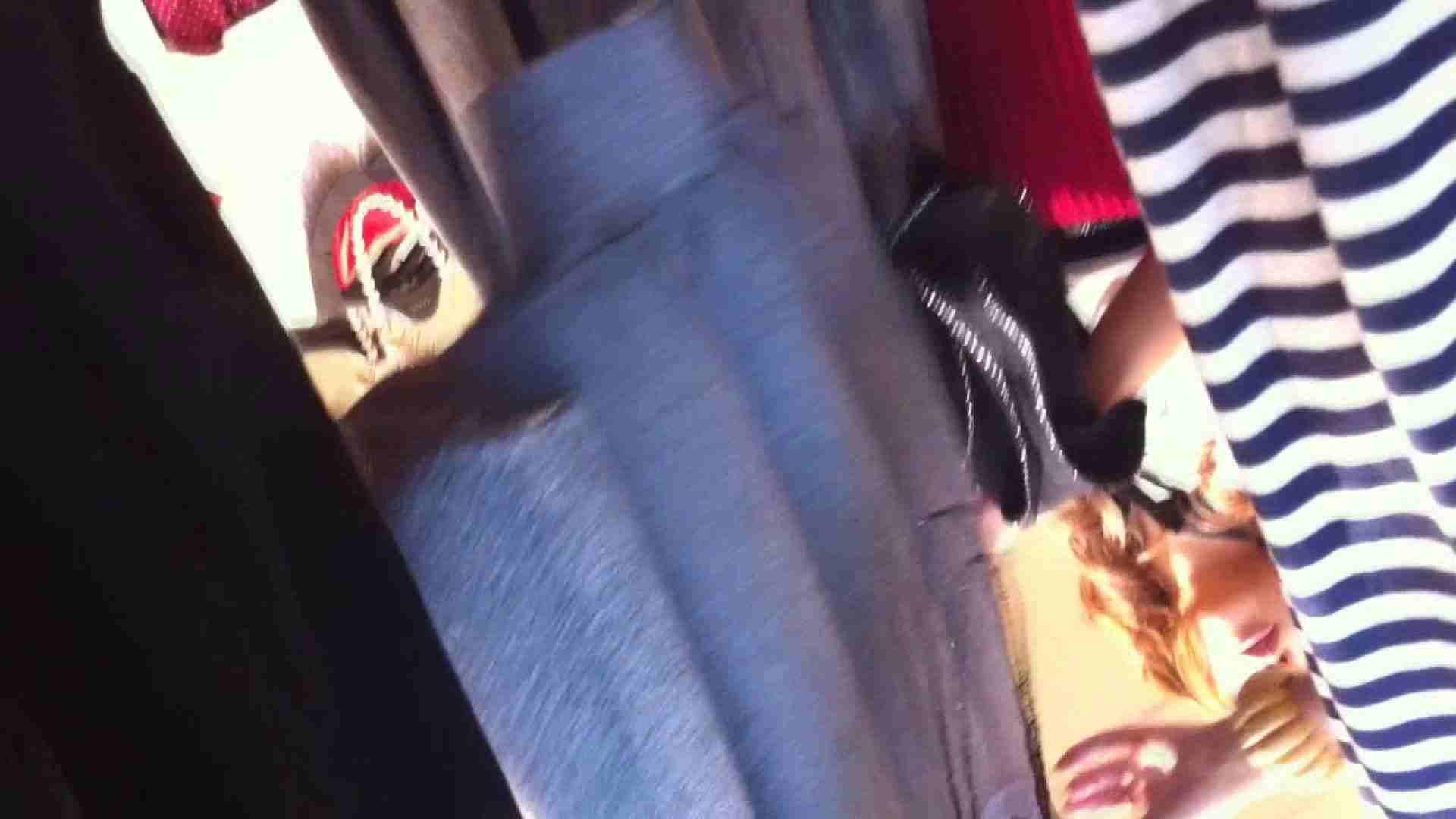 フルHD ショップ店員千人斬り! 大画面ノーカット完全版 vol.45 OLの実態 盗撮オメコ無修正動画無料 64pic 6