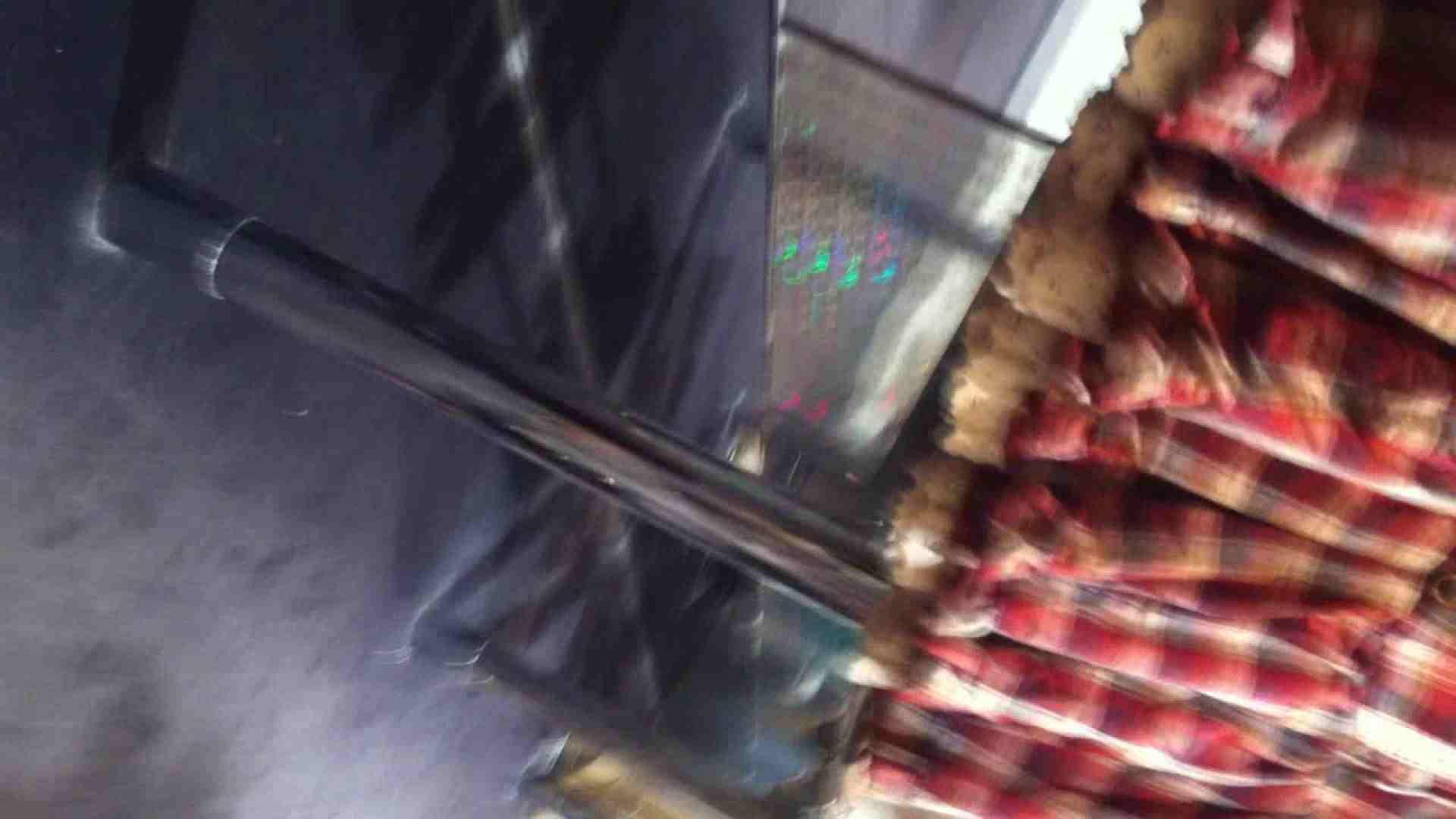 フルHD ショップ店員千人斬り! 大画面ノーカット完全版 vol.45 OLの実態 盗撮オメコ無修正動画無料 64pic 26