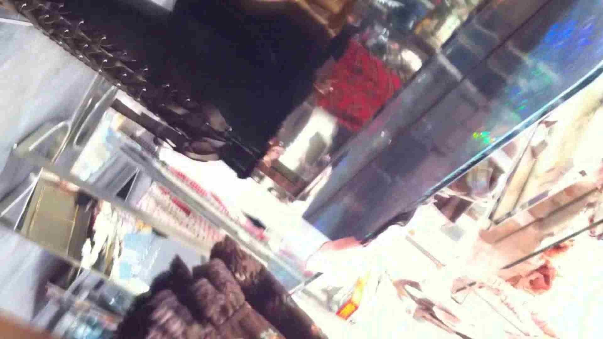 フルHD ショップ店員千人斬り! 大画面ノーカット完全版 vol.45 パンチラ放出 覗きオメコ動画キャプチャ 64pic 27