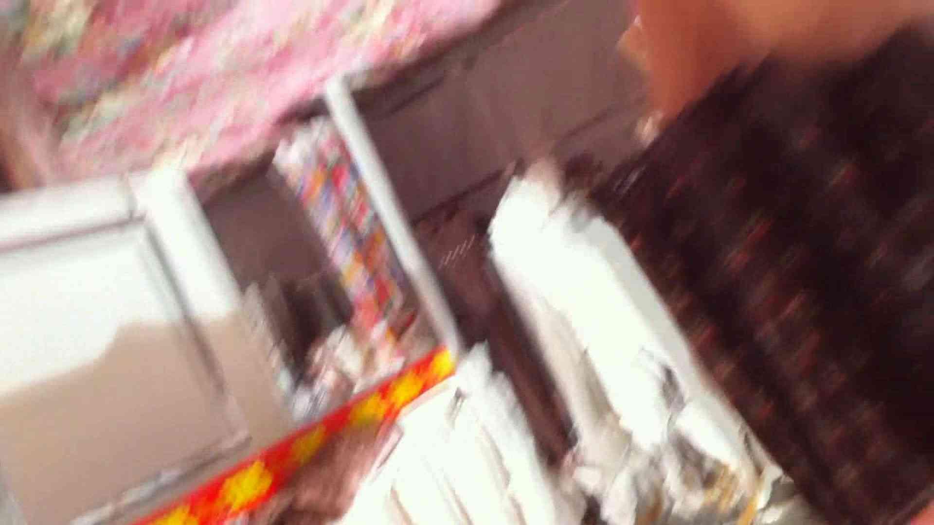 フルHD ショップ店員千人斬り! 大画面ノーカット完全版 vol.45 OLの実態 盗撮オメコ無修正動画無料 64pic 50