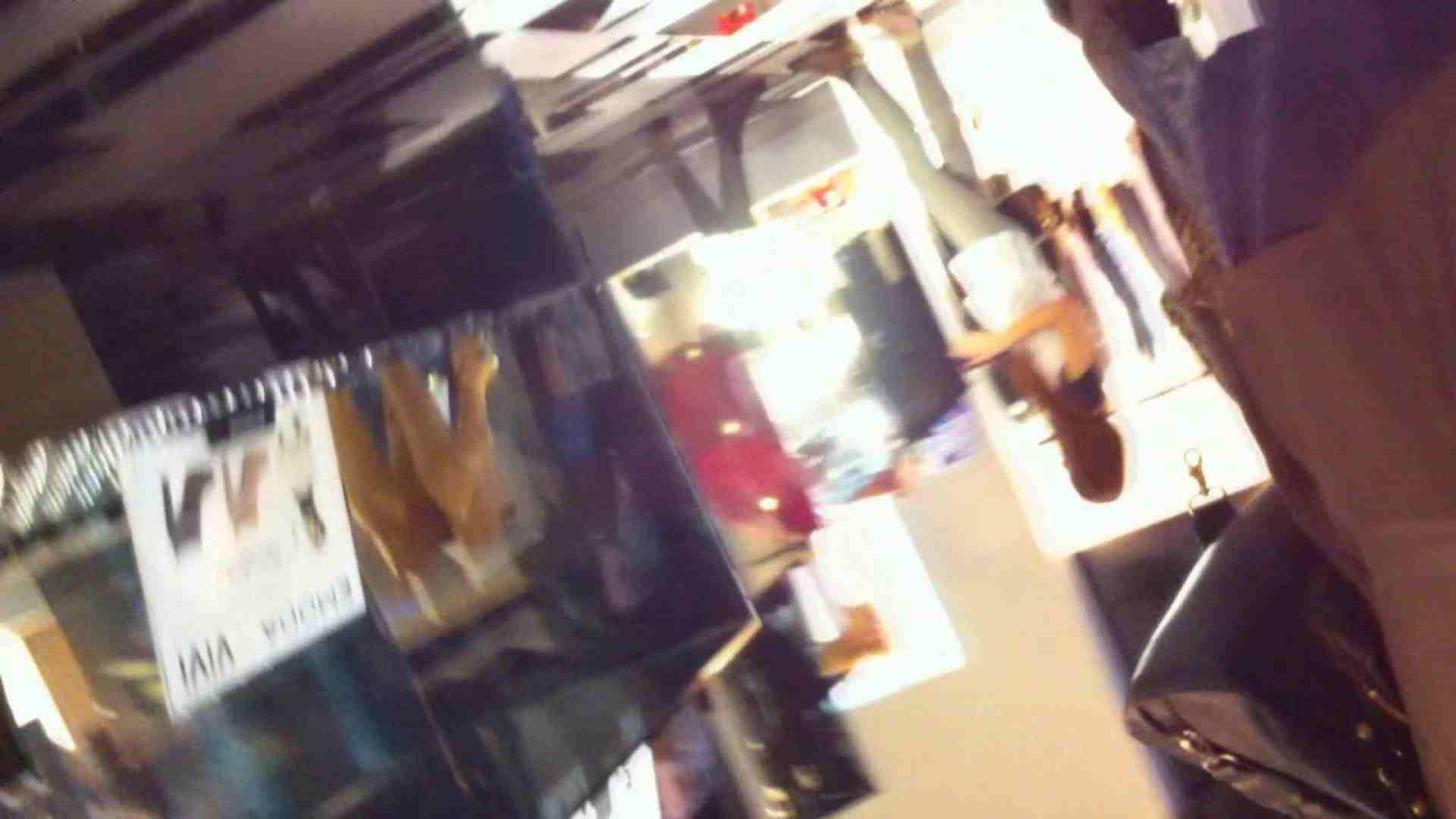 フルHD ショップ店員千人斬り! 大画面ノーカット完全版 vol.48 OLの実態 のぞき濡れ場動画紹介 62pic 5
