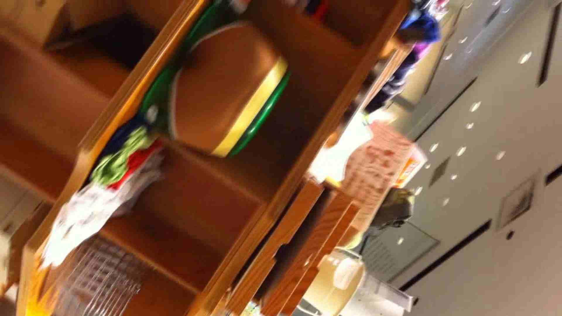 フルHD ショップ店員千人斬り! 大画面ノーカット完全版 vol.48 OLの実態 のぞき濡れ場動画紹介 62pic 26
