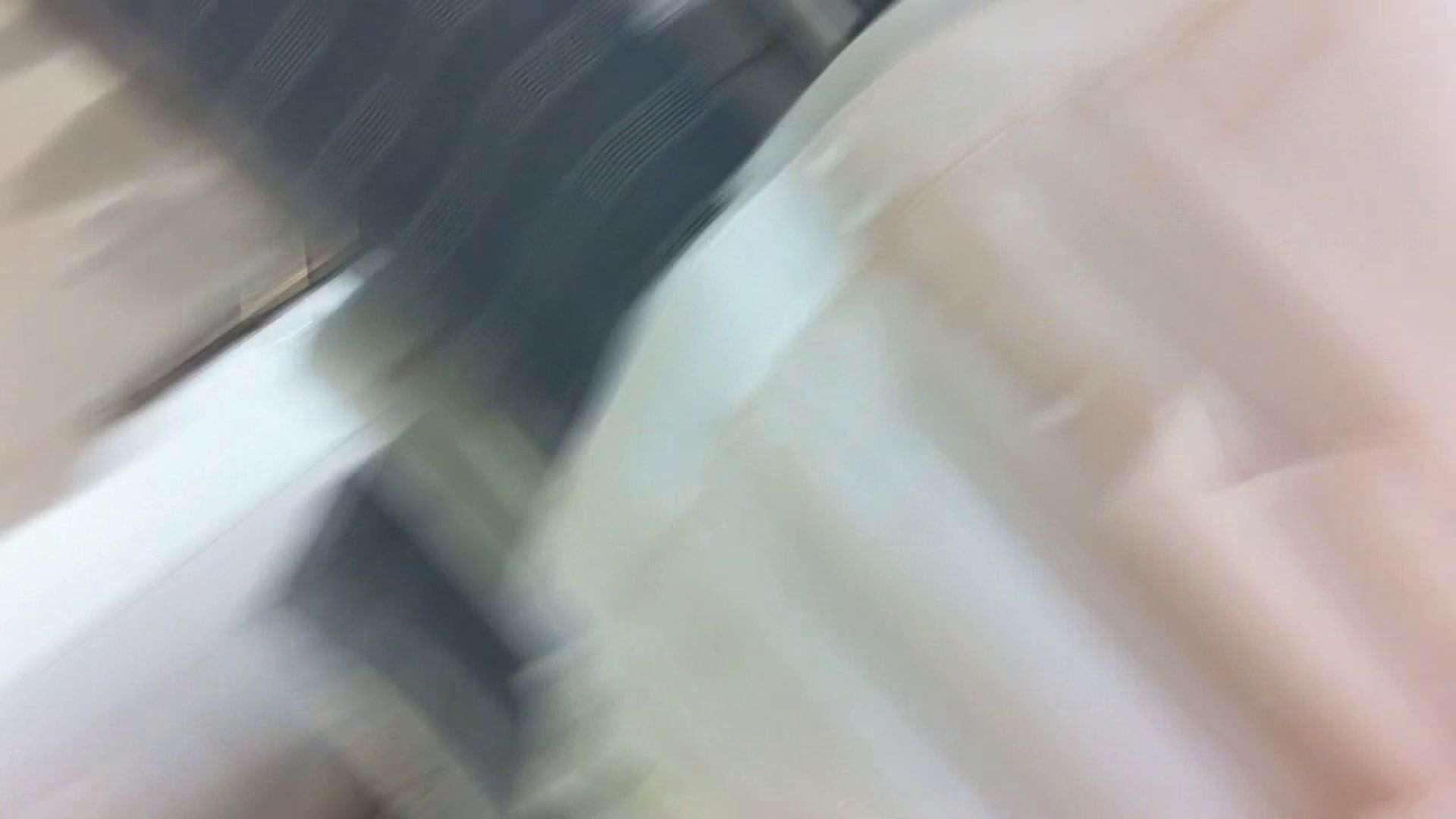 フルHD ショップ店員千人斬り! 大画面ノーカット完全版 vol.58 OLの実態 のぞきエロ無料画像 62pic 7