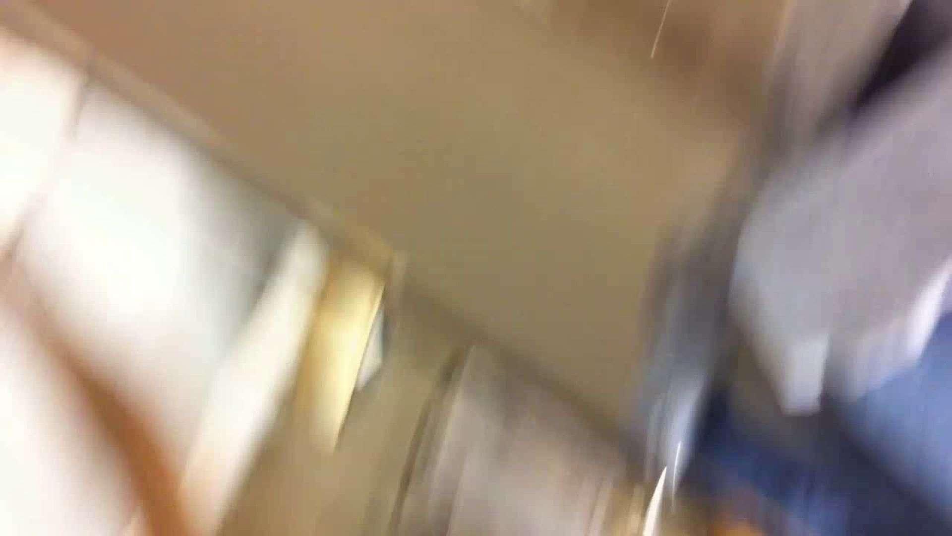 フルHD ショップ店員千人斬り! 大画面ノーカット完全版 vol.78 胸チラ  49pic 20