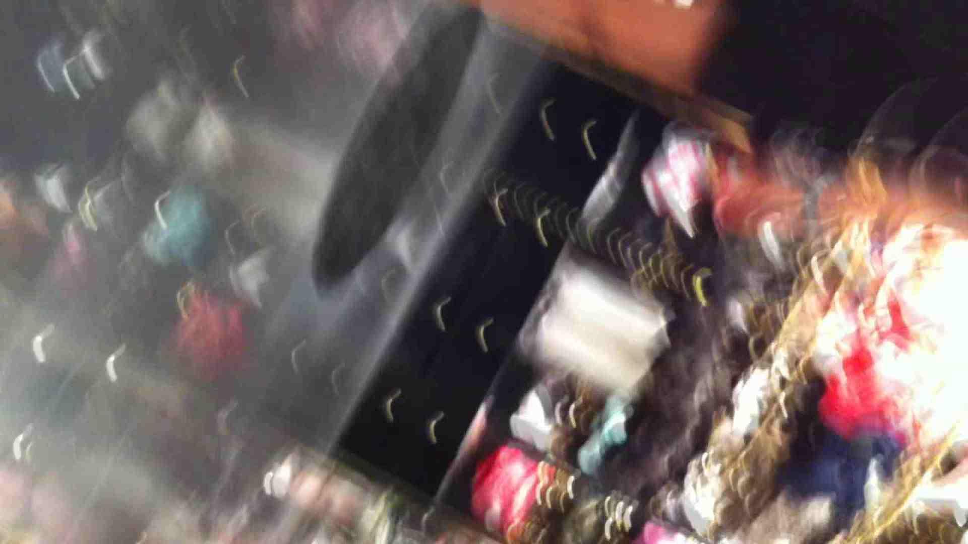 フルHD ショップ店員千人斬り! 大画面ノーカット完全版 vol.85 OLの実態 盗撮アダルト動画キャプチャ 33pic 2