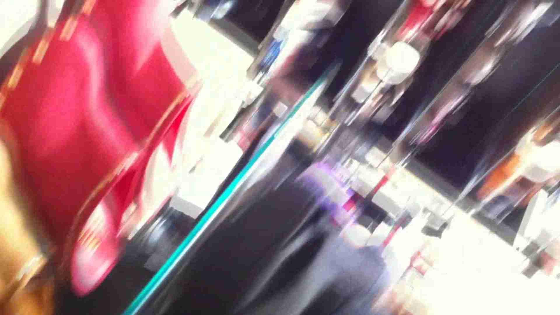 フルHD ショップ店員千人斬り! 大画面ノーカット完全版 vol.85 胸チラ 隠し撮りAV無料 33pic 4