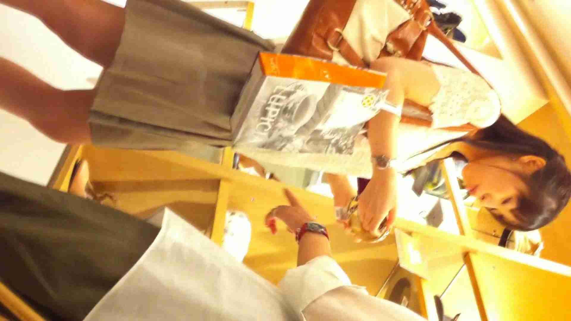 フルHD ショップ店員千人斬り! 大画面ノーカット完全版 vol.90 接写 盗撮戯れ無修正画像 87pic 19