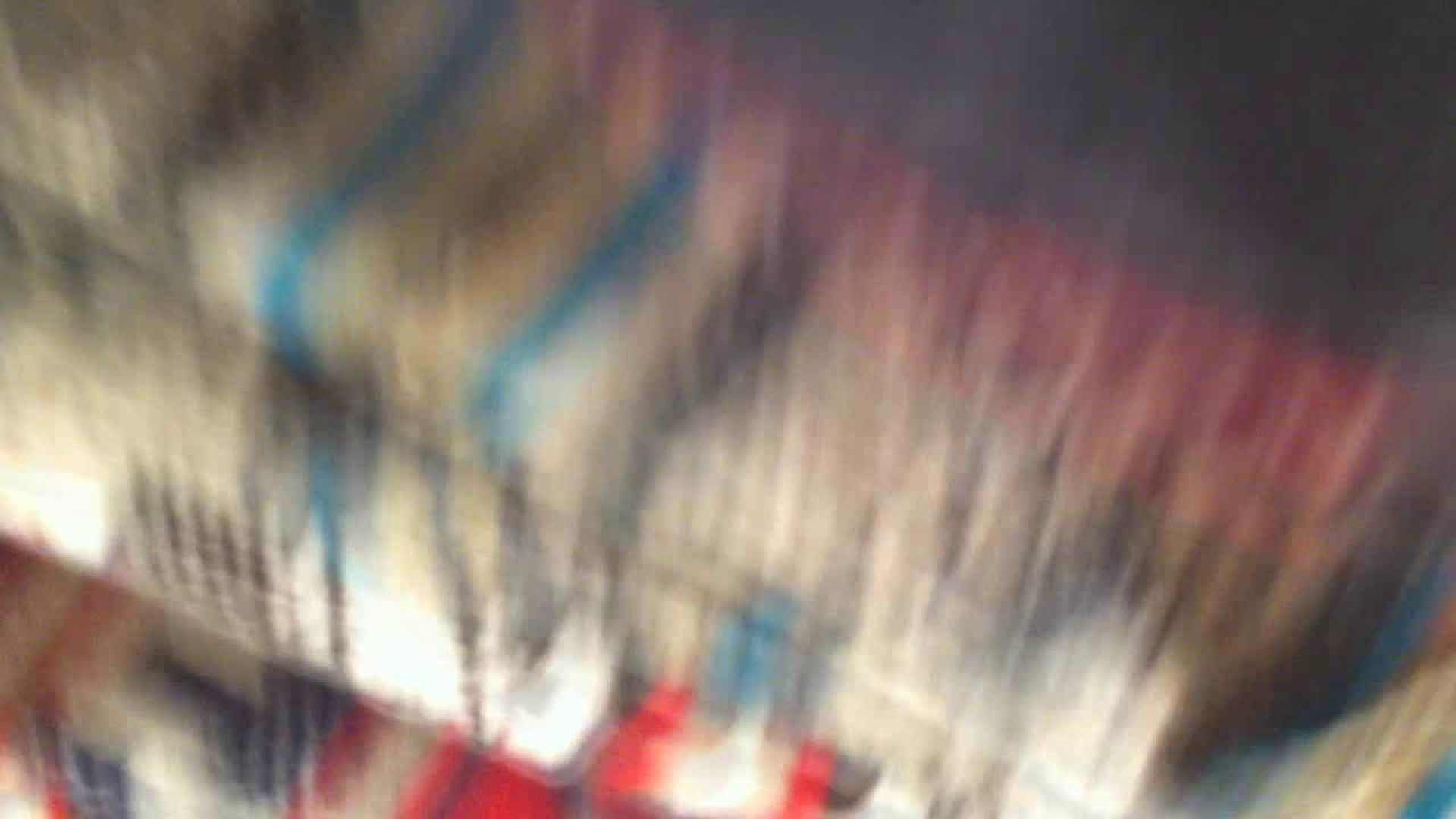 フルHD ショップ店員千人斬り! 大画面ノーカット完全版 vol.90 接写 盗撮戯れ無修正画像 87pic 24