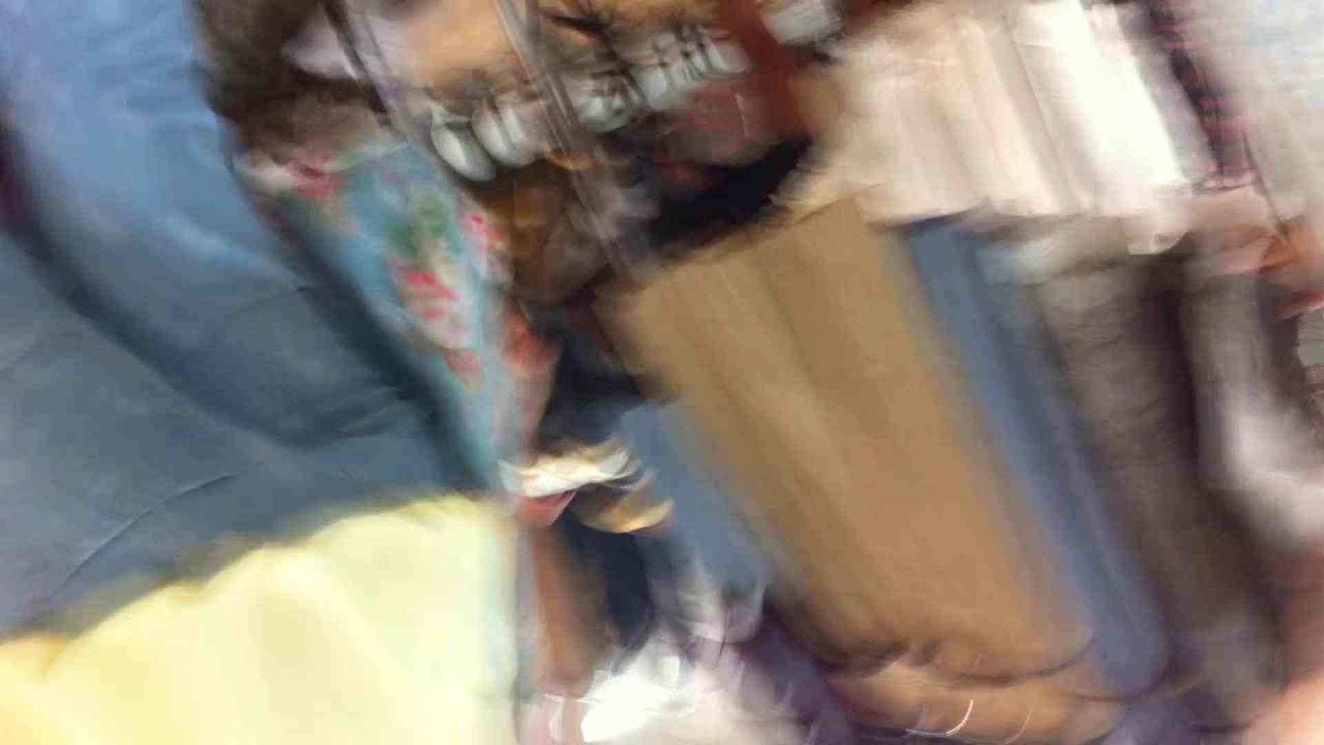 フルHD ショップ店員千人斬り! 大画面ノーカット完全版 vol.90 胸チラ | 高画質  87pic 31