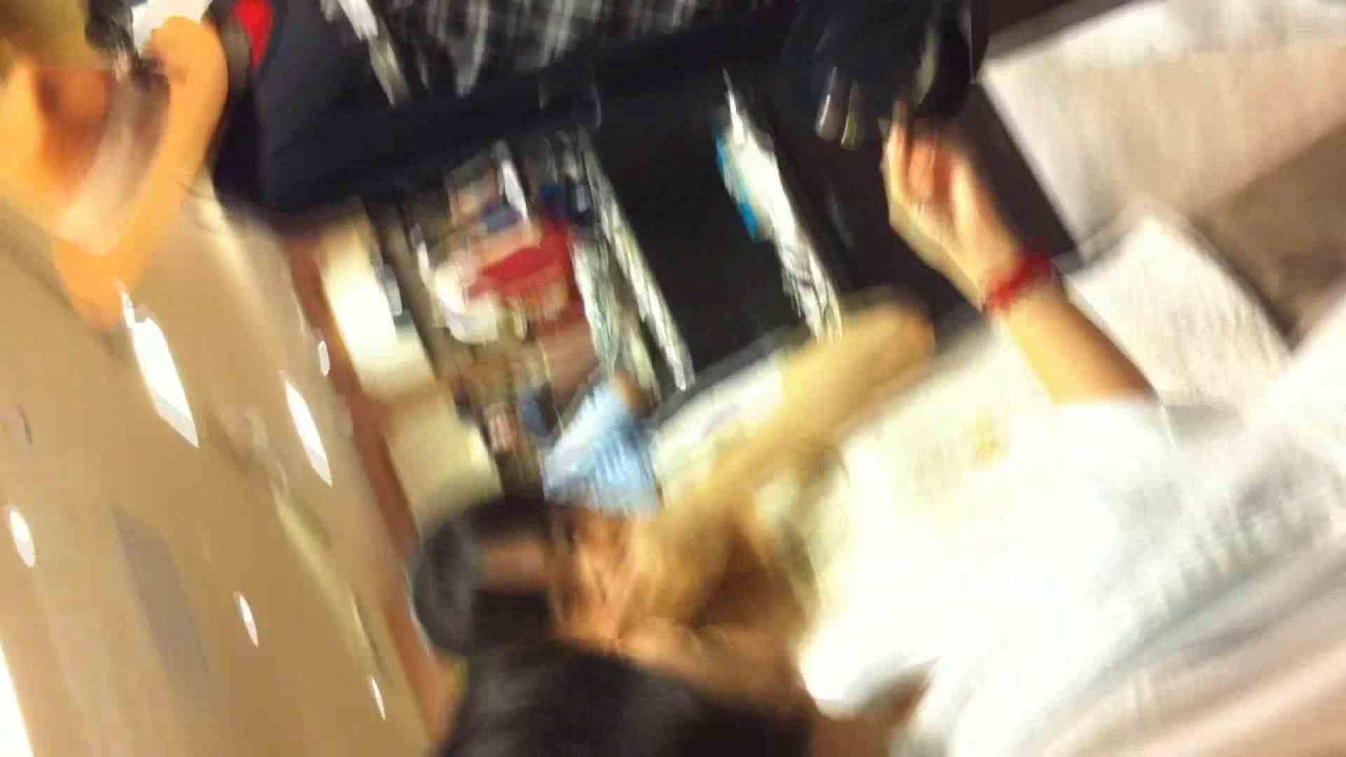 フルHD ショップ店員千人斬り! 大画面ノーカット完全版 vol.90 チラ 盗撮セックス無修正動画無料 87pic 73