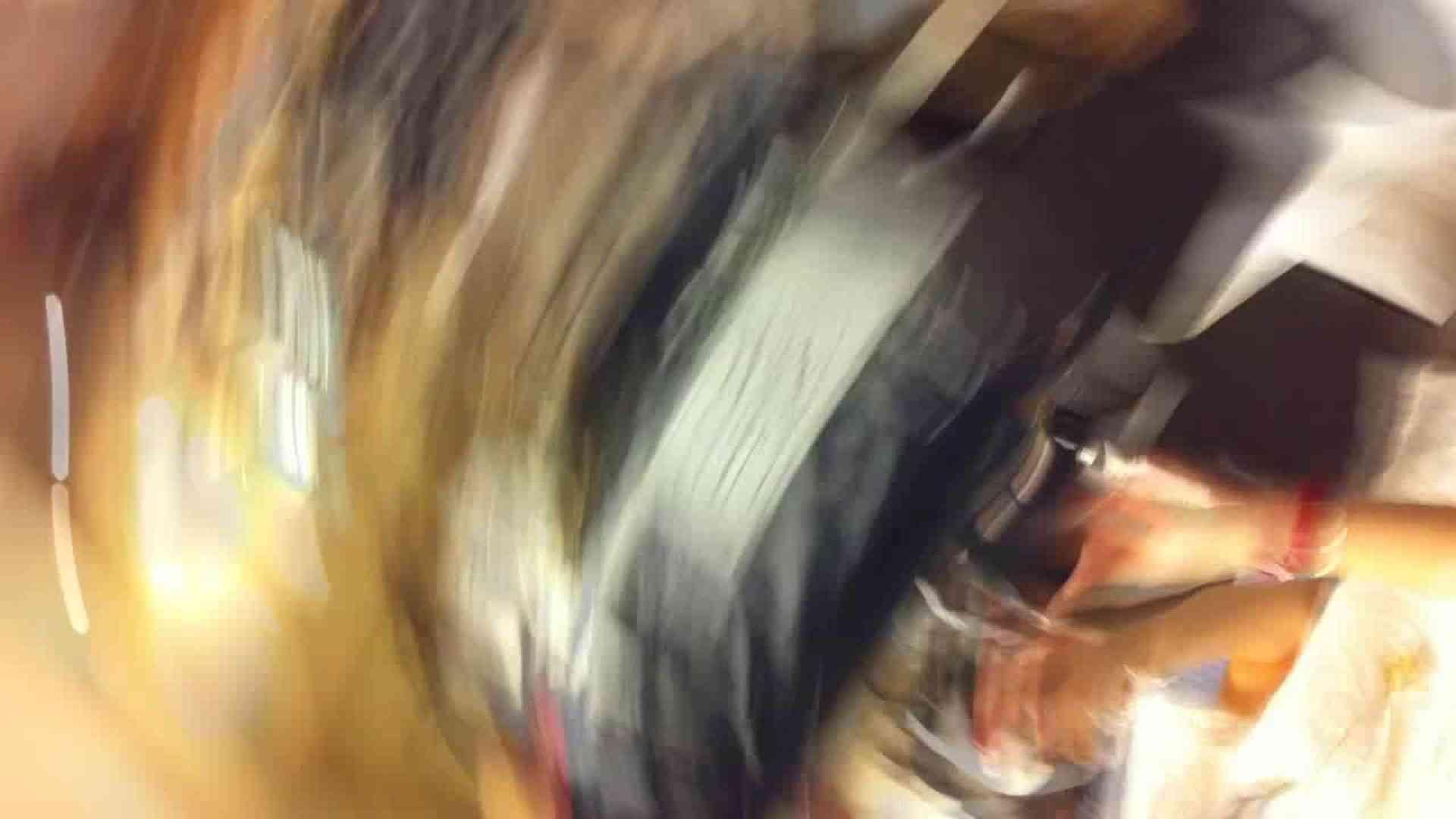 フルHD ショップ店員千人斬り! 大画面ノーカット完全版 vol.90 接写 盗撮戯れ無修正画像 87pic 74