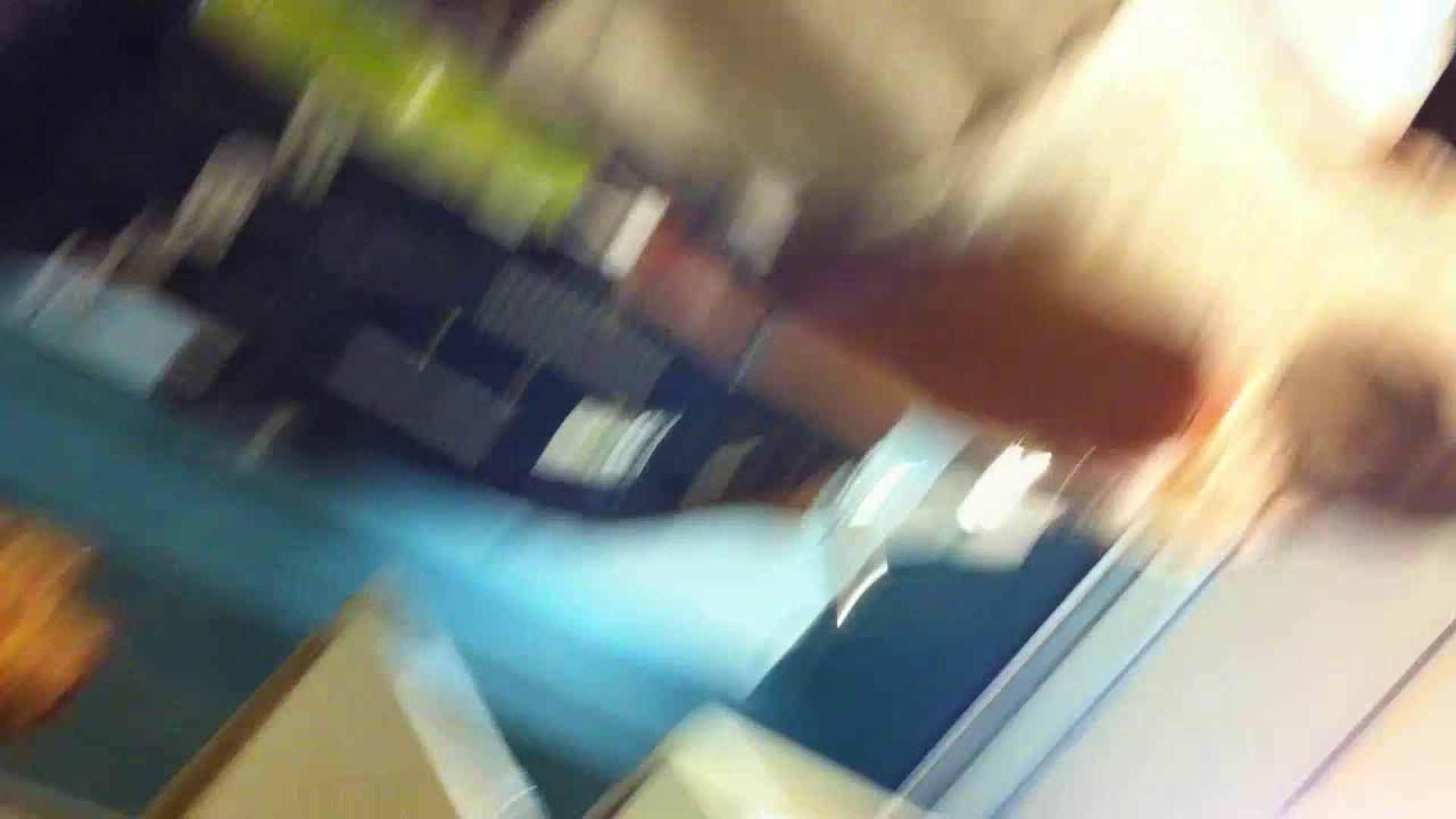 フルHD ショップ店員千人斬り! 大画面ノーカット完全版 vol.90 チラ 盗撮セックス無修正動画無料 87pic 78